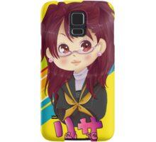 Rise Kujikawa Phone Case Samsung Galaxy Case/Skin