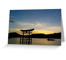Miya Jima, Hiroshima Greeting Card