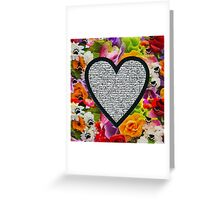 This Heart Greeting Card