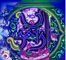 5904 by AnkhaDesh