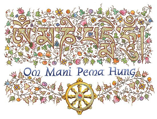 Om Mani Pema Hung by Patti Argoff