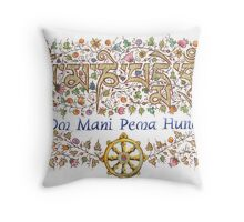 Om Mani Pema Hung Throw Pillow