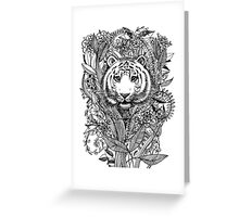 Tiger Tangle in Black and White Greeting Card