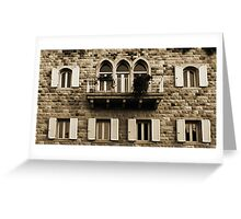 Lebanese Façade Greeting Card