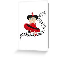 Happy lady  Greeting Card