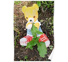 Gardening's hard work for a little bear Poster