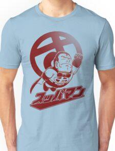Suppaman Unisex T-Shirt