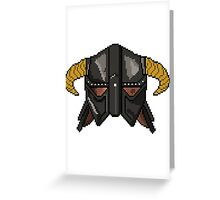 Iron Helm Greeting Card