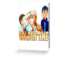Golden Time Greeting Card