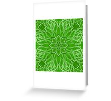 - Green branches - Greeting Card