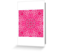 - Pink branches - Greeting Card