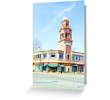 City Plaza at Noon (01) Greeting Card