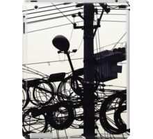OLD SHANGHAI - High Speed Development iPad Case/Skin