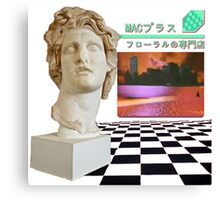 Macintosh Plus - Floral Shoppe Canvas Print