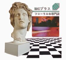 Macintosh Plus - Floral Shoppe by Unavant-garde