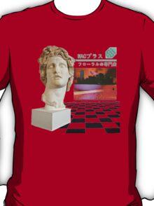 Macintosh Plus - Floral Shoppe T-Shirt