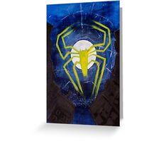 Spiderman - web maker Greeting Card