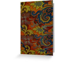 a taste of morrocan color Greeting Card
