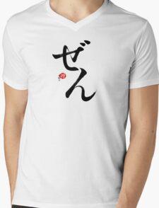 ぜん ZEN (T-Black) Mens V-Neck T-Shirt
