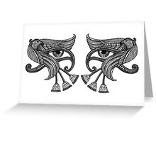 Eye of Horus - Dual / Mirrored Greeting Card