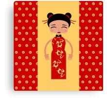Little China girl Canvas Print