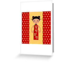 Little China girl Greeting Card