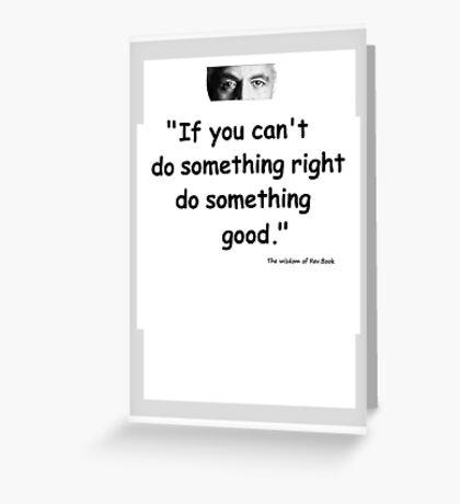 Wisdom of Rev Book Greeting Card