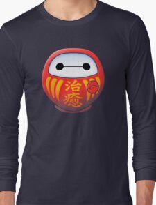 DARUMAX Long Sleeve T-Shirt