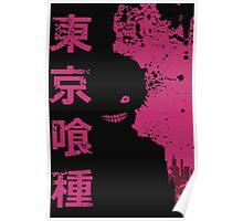 GHOUL LIFE V.2 Poster