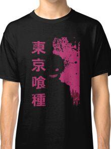 GHOUL LIFE V.2 Classic T-Shirt