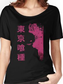 GHOUL LIFE V.2 Women's Relaxed Fit T-Shirt