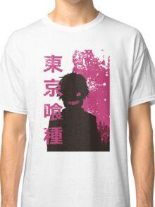 GHOUL LIFE V.1 Classic T-Shirt