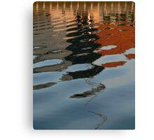 Odyssey Reflection Canvas Print