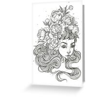 Maya Greeting Card
