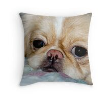 What a Face! Throw Pillow