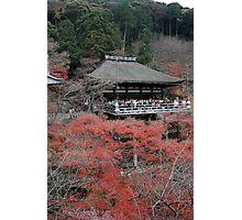 Kiyomizu Temple - Kyoto Japan Photographic Print