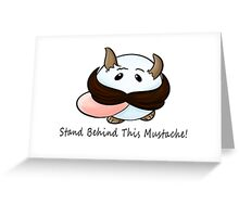 poro league of legends lol Greeting Card