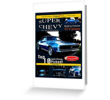 Super Chevy Greeting Card