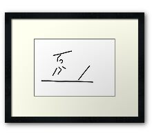 javelin thrower Framed Print