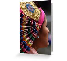 head dress. northern india Greeting Card