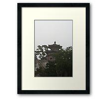 Summer Haze Framed Print