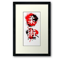 Livingston Brazilian Jiu Jitsu Academy Framed Print