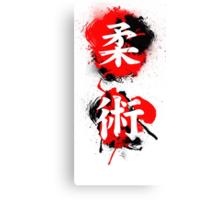 Livingston Brazilian Jiu Jitsu Academy Canvas Print