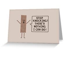 The Realist Greeting Card