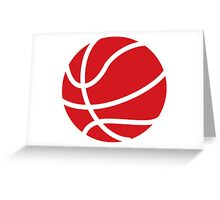 Basketball Red Greeting Card