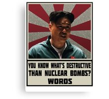 The Interview Fact Canvas Print