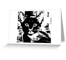 King Knave Savannah Greeting Card