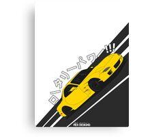 Mazda RX7 FD - Rotary Power (Yellow) Canvas Print