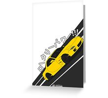 Mazda RX7 FD - Rotary Power (Yellow) Greeting Card