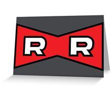 Red Ribbon Army - Dragon Ball Greeting Card